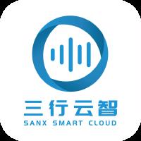 湖南三行云智信息科技有限公司