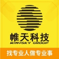 广州帷天计算机网络科技有限公司
