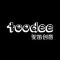 驼笛创意设计(上海)有限公司
