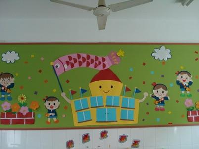 幼儿园开学寄语 开学寄语大全