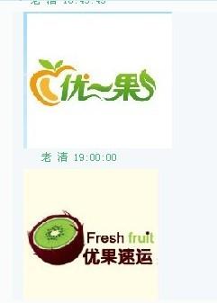 高档水果店logo和招牌设计