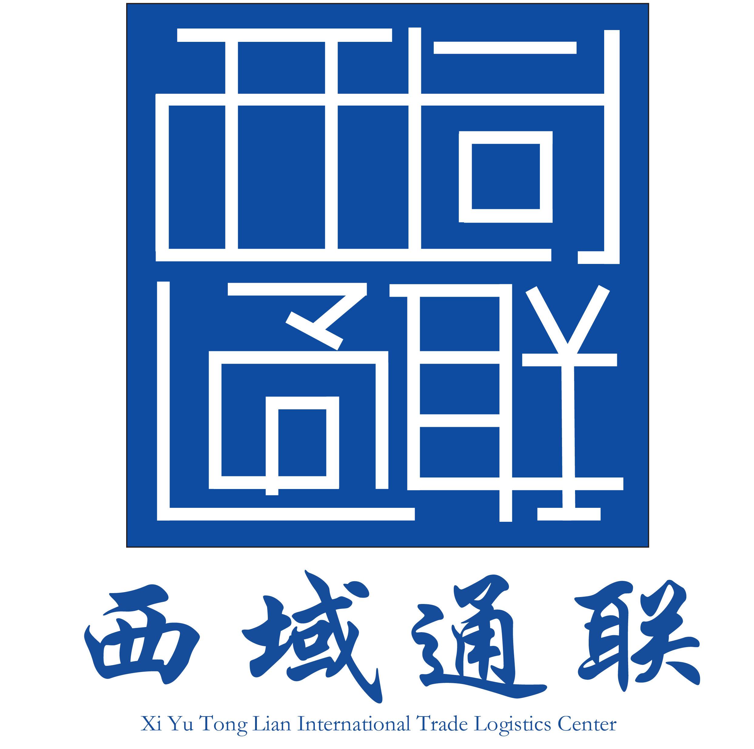 某物流中心企业logo设计