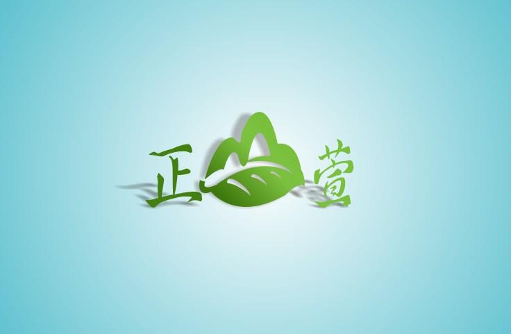 正山萱茶業有限公司 一、設計要求: 1、要求簡單明了; 2、請用正山萱+圖形 進行設計; 3、請附上創意說明; 若是有問題請加QQ:283337081 聯系 LOGO設計,本公司為茶葉銷售,188元酬謝。 二、知識產權說明: 1、所設計的作品為原創,為第一次發布,未侵犯他人的著作權,如有侵犯他人著作權,由設計者承擔所有法律責任; 2、中標的設計作品,我方支付設計制作費,即擁有該作品的知識產權,包括著作權,使用權和發布權等,有權對設計作品進行修改,組合和應用;設計者不得再向其他任何地方使用該設計作品.