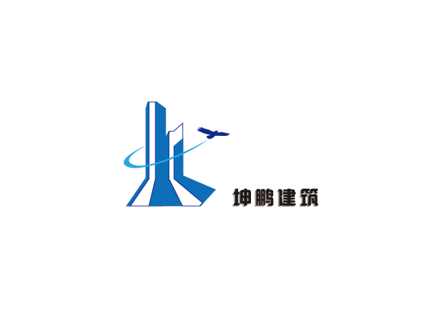 建筑公司征集logo及名片设计