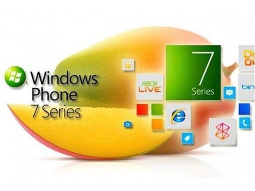 WindowsPhone开发环境配置 WP7开发包下载