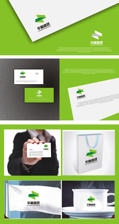 进口木材公司商标设计【参与时间从后到前】
