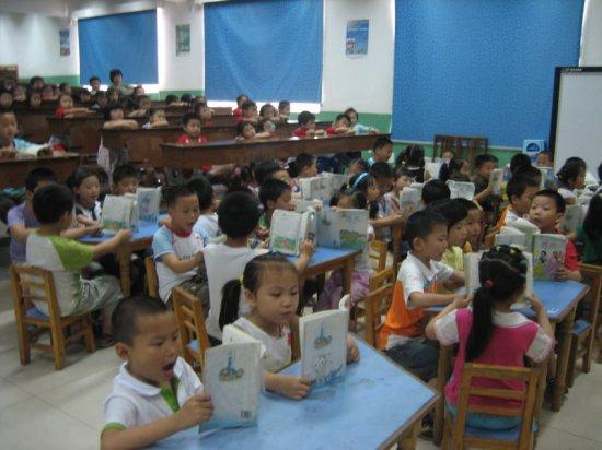 发展学前辅导教育的五大建议 如何发展学前辅导教育