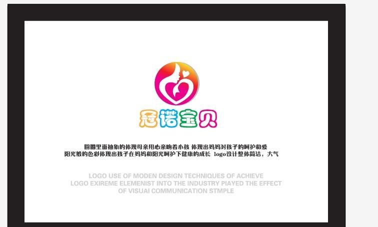 淘宝店铺母婴宝贝logo设计
