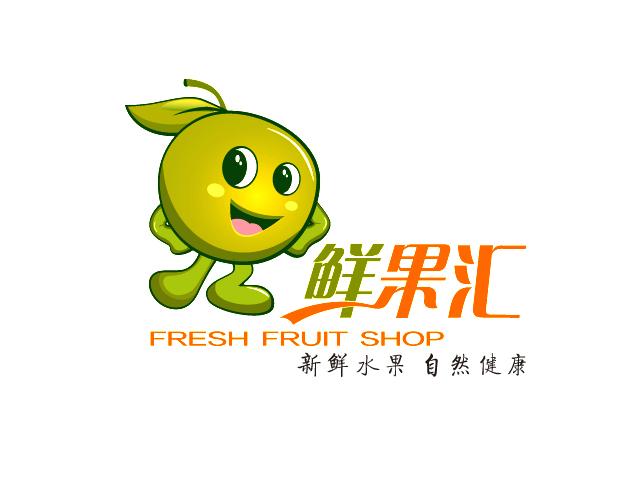中高端水果超市品牌 logo设计图片