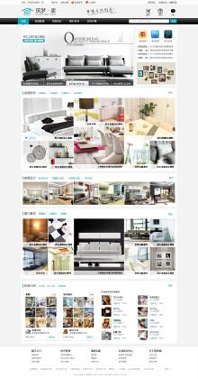 综合类网站整站UI设计