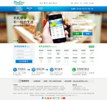 网站界面设计整站UI设计