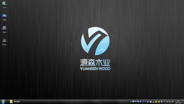 木业公司logo设计_logo设计
