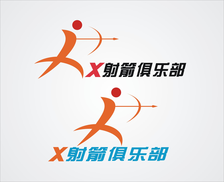 射箭俱樂部logo設計