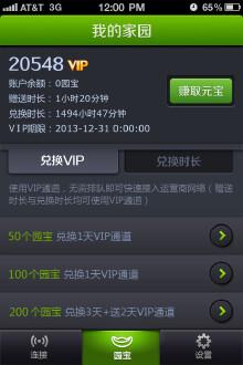 IOS安卓手机APP炫酷UI界面设计