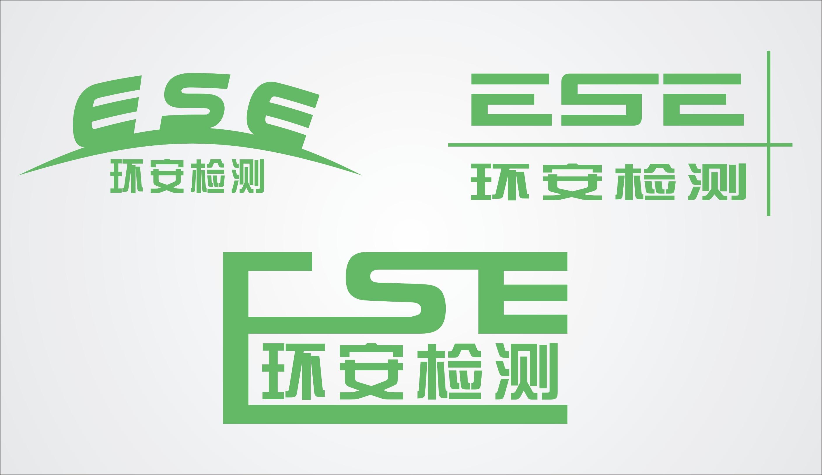 环境检测公司logo设计