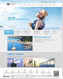 珠海格力海岸官方网站