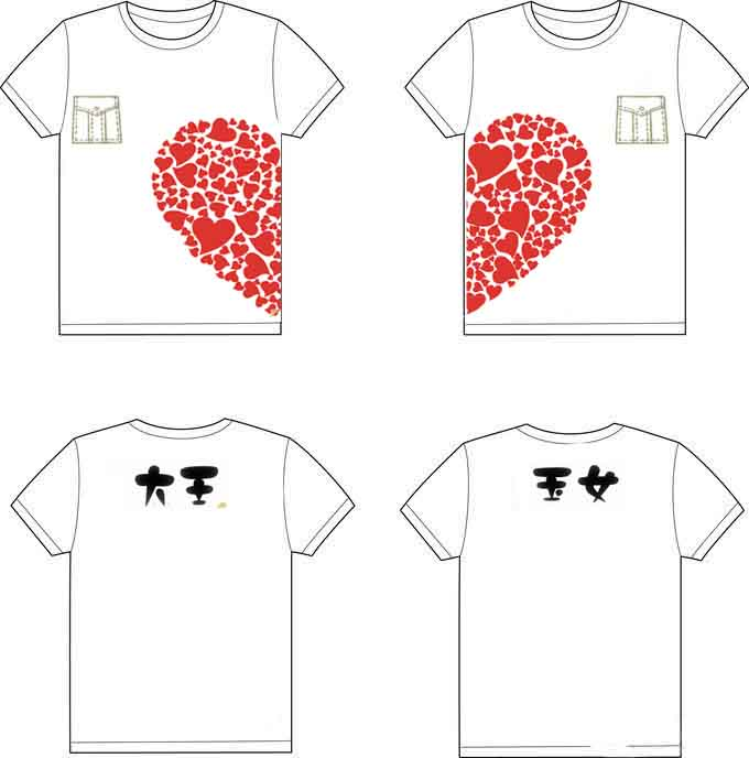 情侣衫图案设计_t恤设计