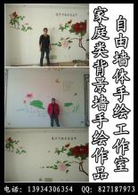 威客服务:[18483] 客厅中式手绘