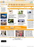 组织机构网站