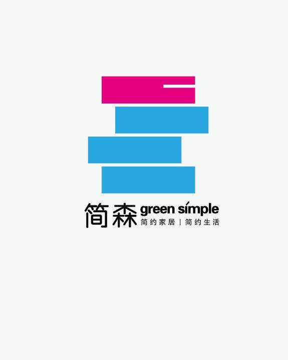 简森logo设计【北欧家具,注重简约】