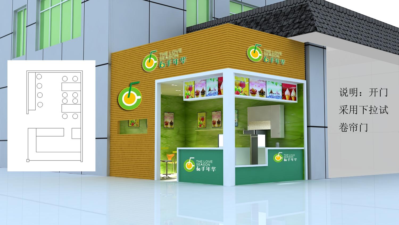 奶茶店装修设计_好祥来设计工作室案例展示_一品威客网