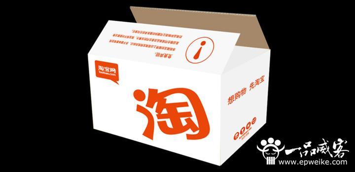 淘宝店铺标志设计制作知识 淘宝网店店标制作设置方法