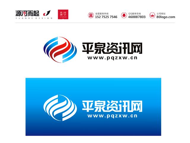 资讯logo_平泉资讯网logo设计