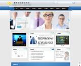 培训教育学校网站模板
