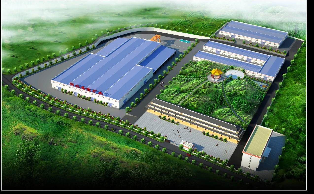 安源矿业厂房设计