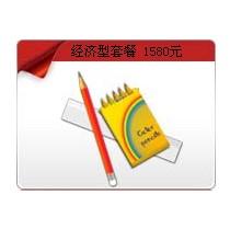 威客服务:[20730] 经济性网站建设
