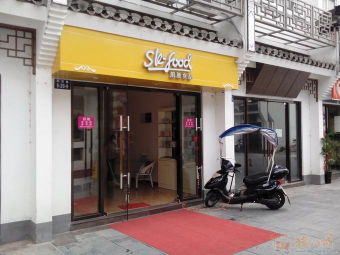 韩国美容护肤品店门头一体化广告专修设计