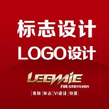 威客服务:[346] 标志设计,LOGO设计
