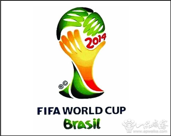 2014巴西世界杯时间 2014巴西世界杯赛程