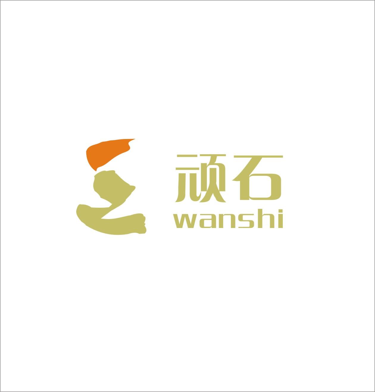 logo logo 标志 设计 矢量 矢量图 素材 图标 1260_1317