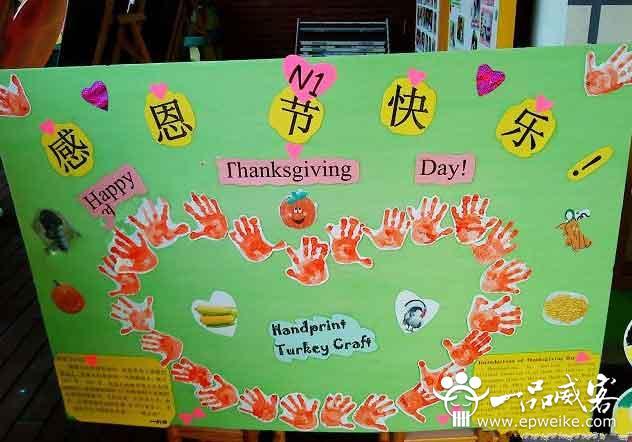 幼儿园感恩节活动策划方案 幼儿园感恩节活动策划案例