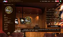 威客服务:[24897] 定制官方网站建设设计