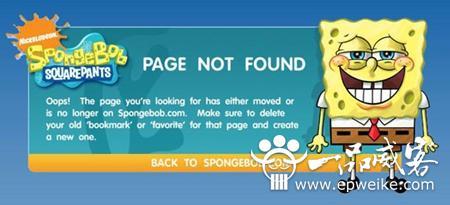404頁面設計之太空人