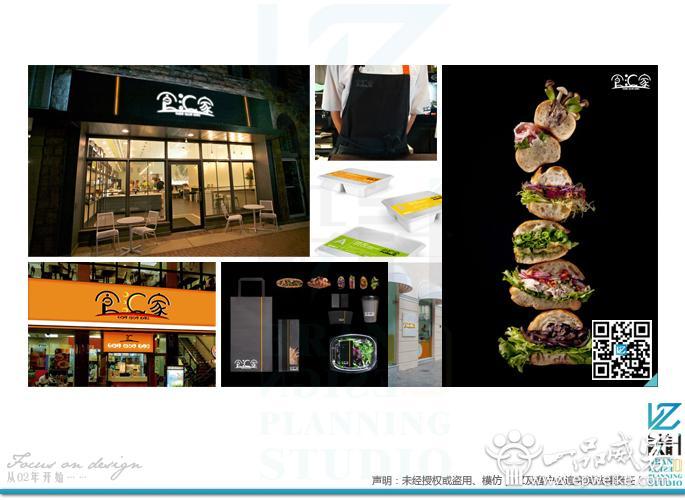 vi视觉形象设计对于房地产营销策划的意义和作用