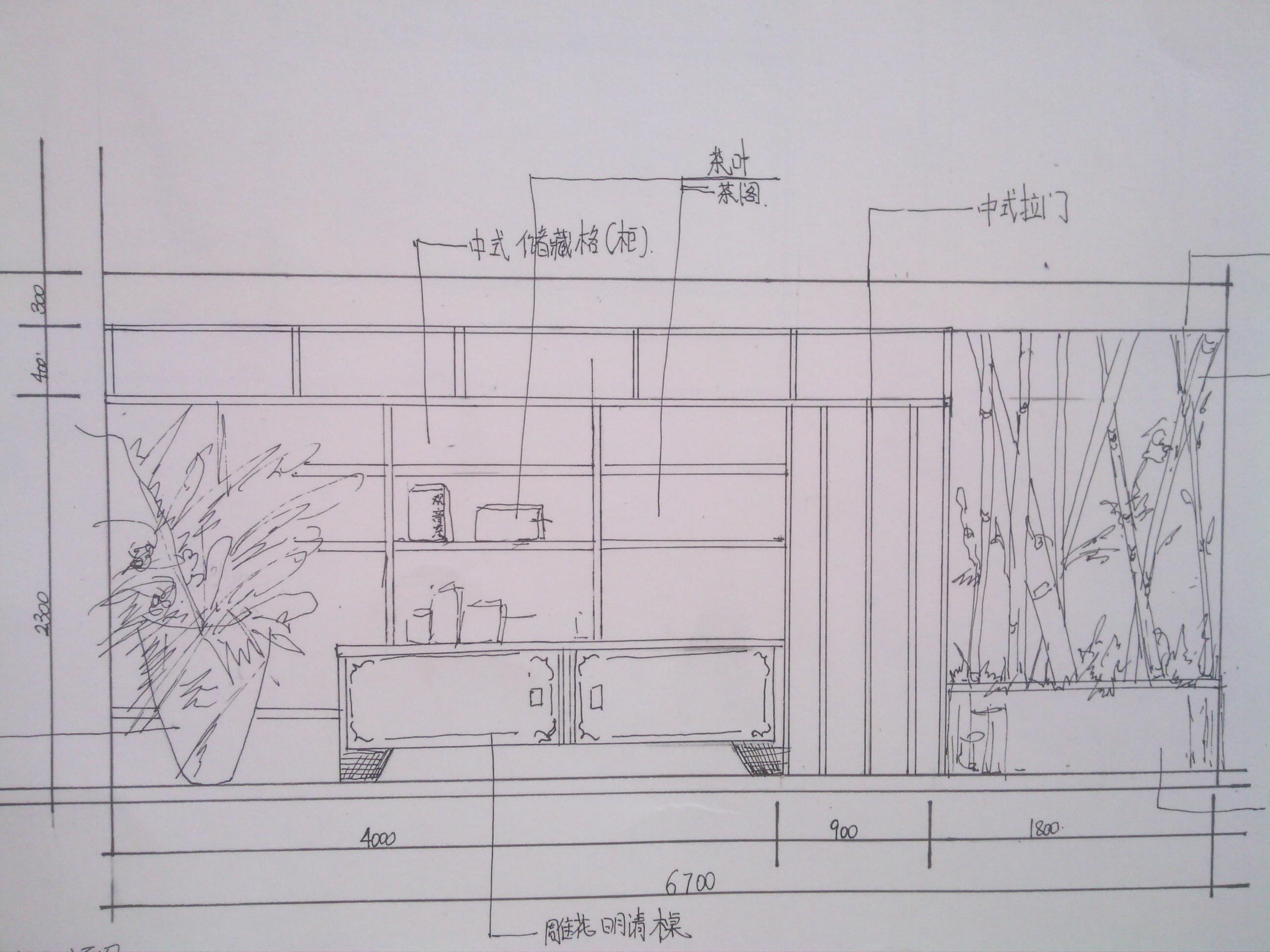 手绘家居设计效果图3