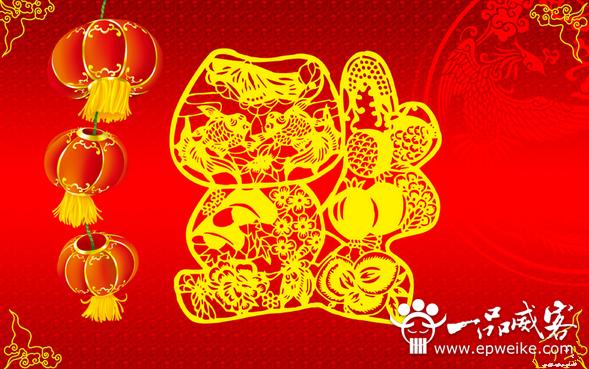 2014马年新年搞笑祝福语 搞笑的最新马年新年祝福