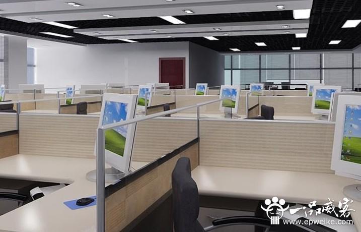 企业办公室装修风水布局要点 企业办公室装修风水注意