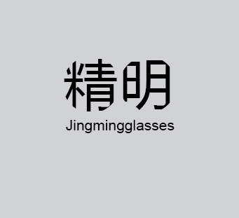 眼鏡店logo及簡單vi設計