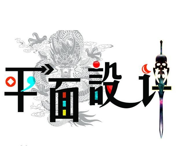 三维动画毕业设计制作