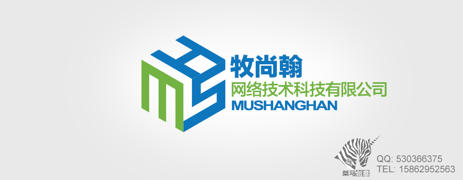 网络公司logo设计