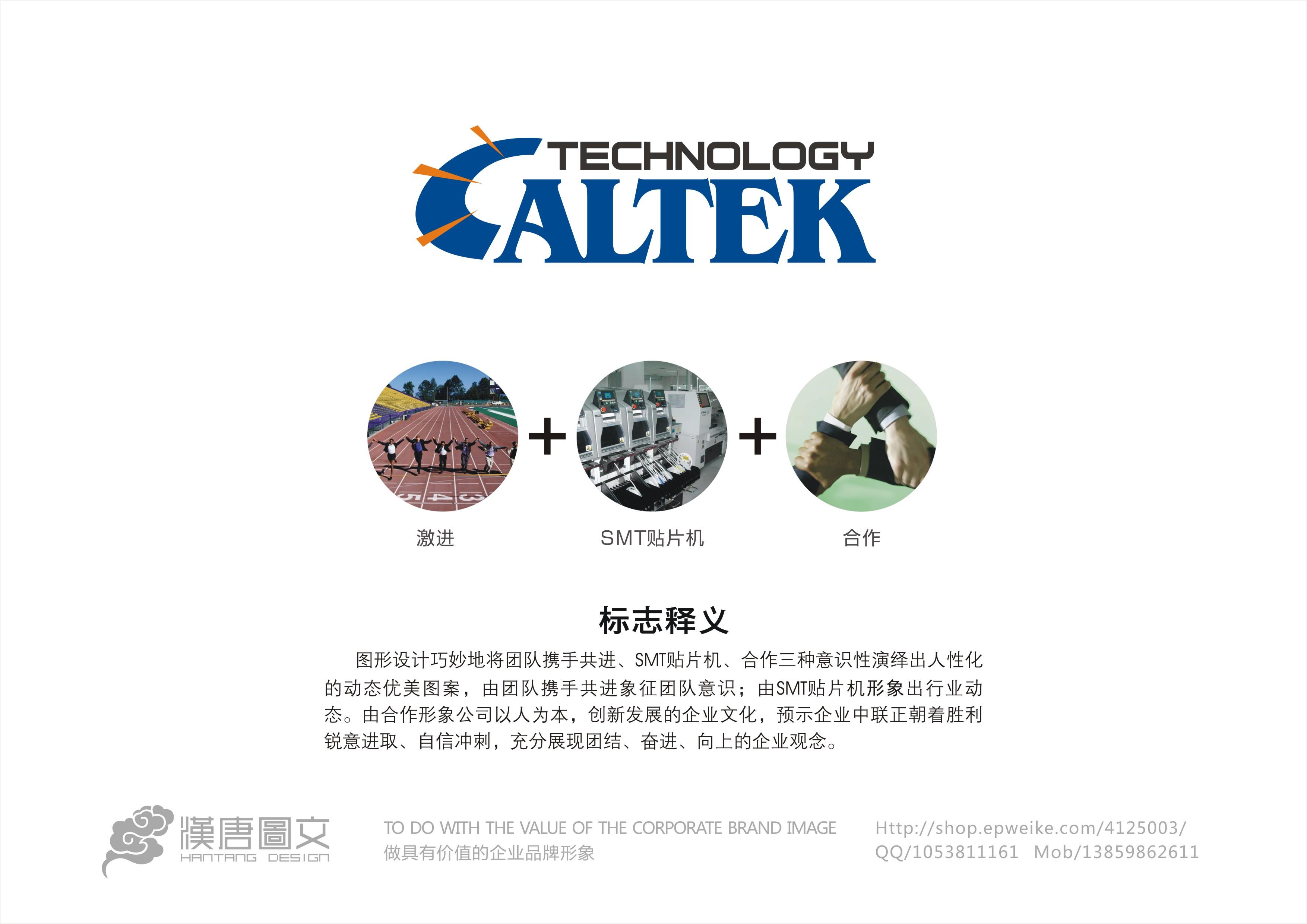 公司文字logo设计【威客信用从高到低】