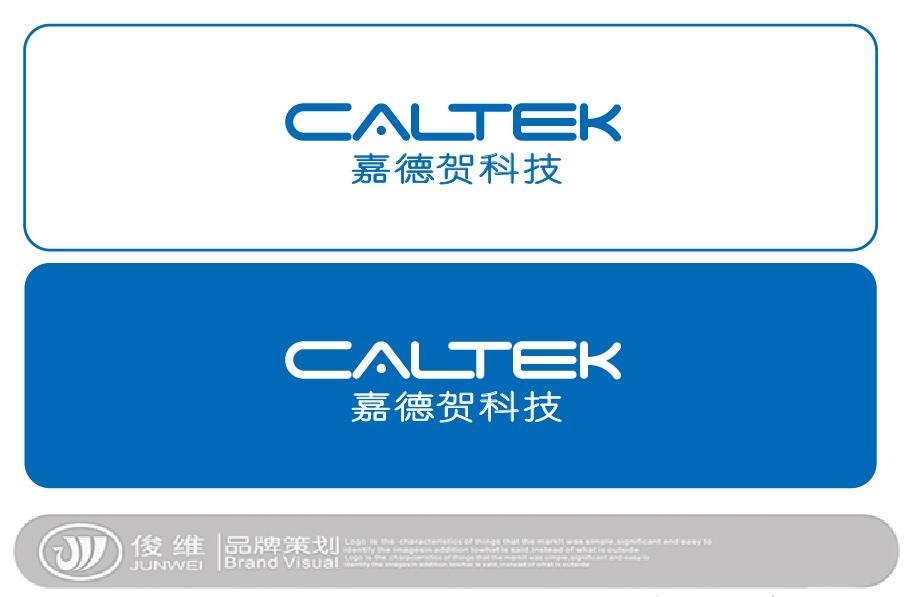 公司文字logo设计图片