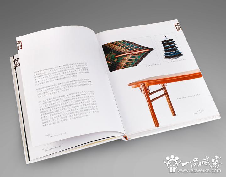 创意企业宣传册设计如何定位 企业宣传册设计创意定位图片