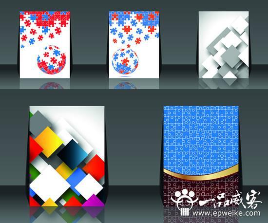 企业封面设计制作如何有创意 创意企业封面设计制作方法图片
