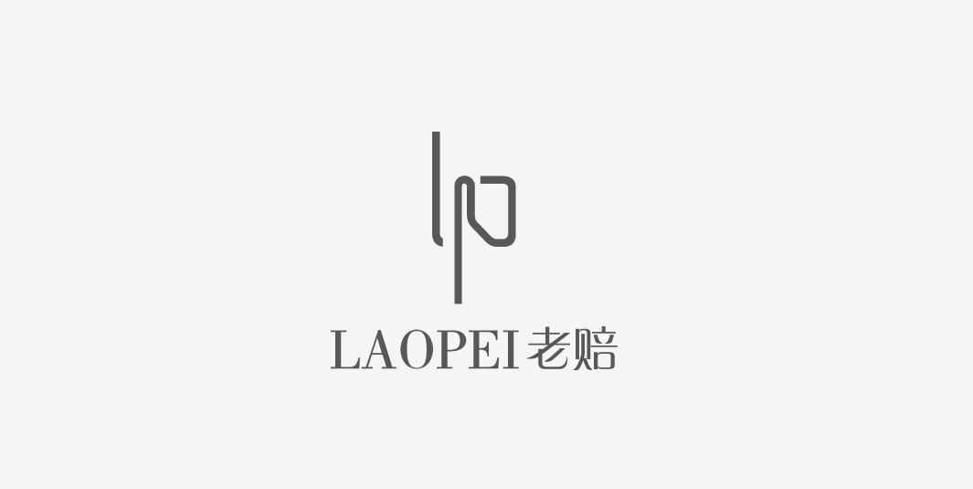 休闲服装店logo设计图片
