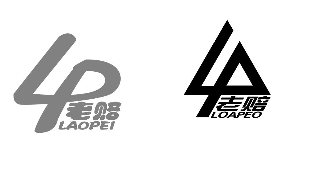 休闲服装店logo设计_久香写真_logo设计_1023507_一品